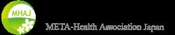 日本メタ・ヘルス協会 日本初の健康に対するまったく新しい考え方「META-Health」を学びませんか?
